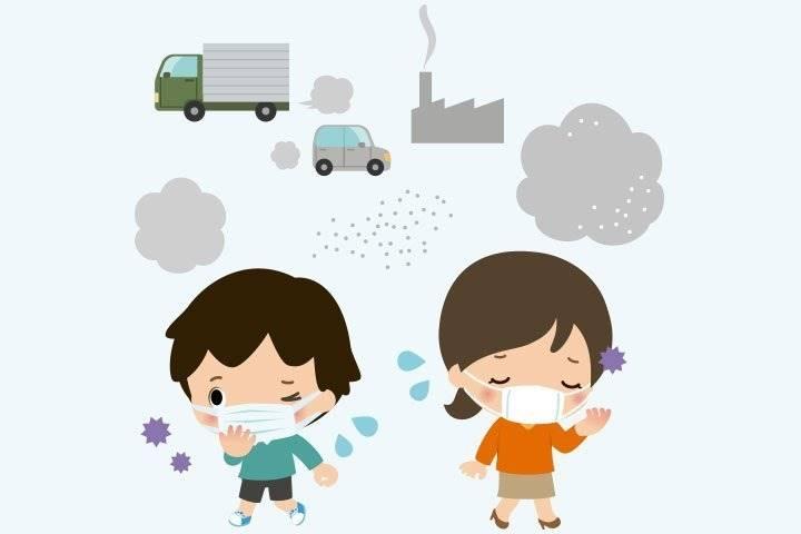 Bebek Ve çocuk Sağlığı Ve Hava Kalitesi.